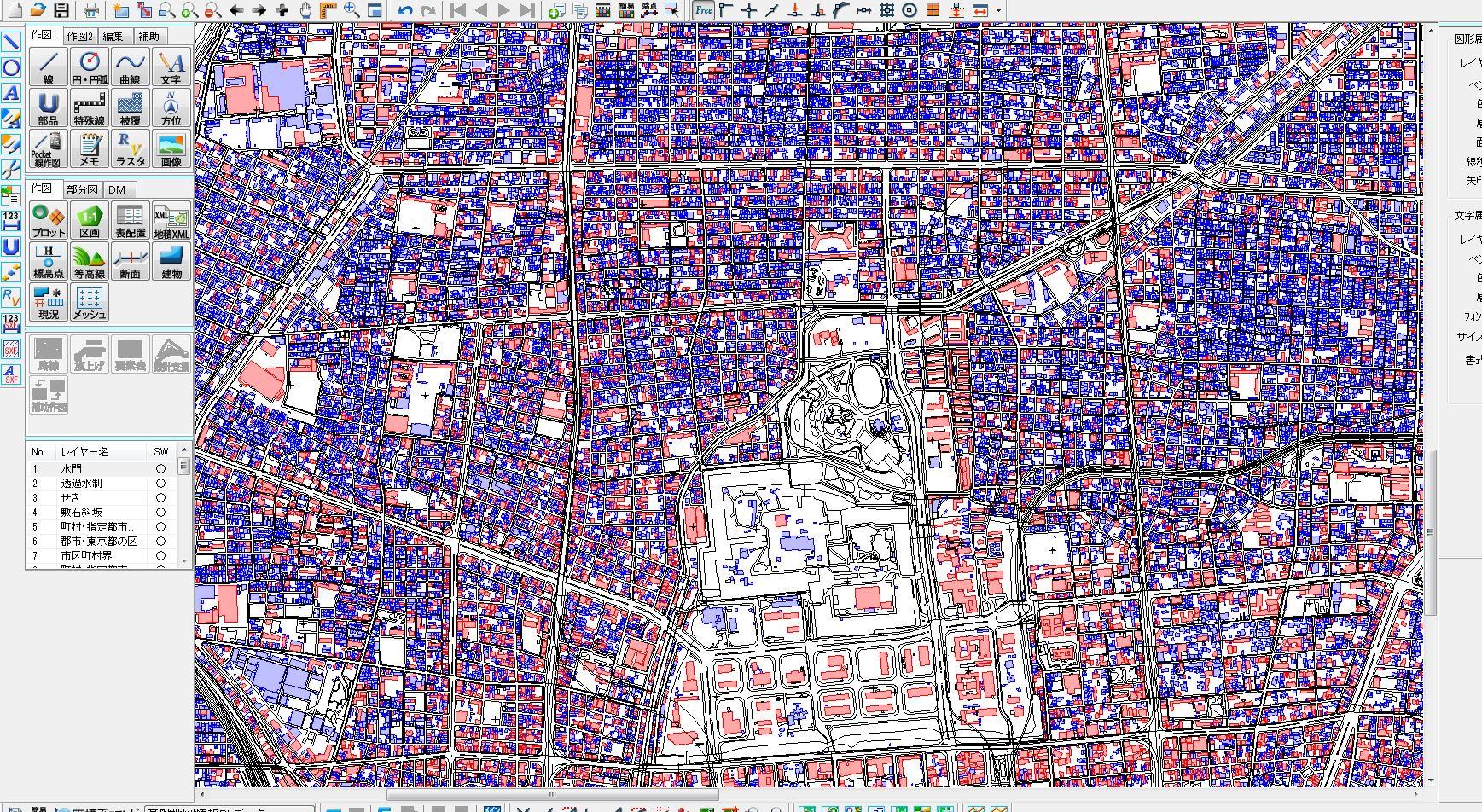 基盤地図情報の活用と鑑定評価 «...