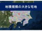 地積規模の大きな宅地の評価:フローチャート