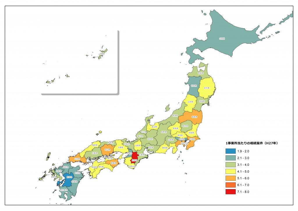 地積規模の大きな宅地の評価