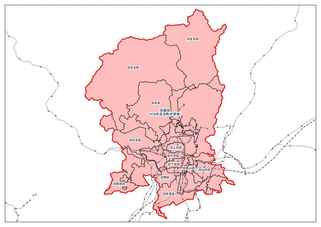 地積規模の大きな宅地 京都市